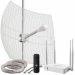 3G/4G усилитель Аэро 3G/4G-27 с модемом и Wi-Fi