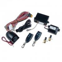 Автомобильные GSM сигнализации