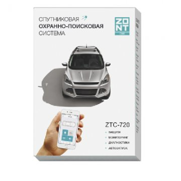 Охранно-поисковая система ZTC-720